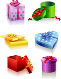 Colours boxes for gifts and holidays. Boxes for gifts of the different form and colour. The square round royalty free illustration