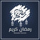 Colpi della spazzola di Ramadan Kareem nella calligrafia araba con gli elementi della lanterna royalty illustrazione gratis