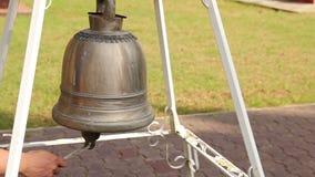 Colpire campana