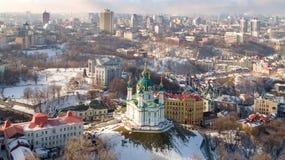 Colpo aereo della città con Kiev senza equipaggio Ucraina Immagine Stock