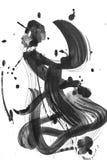 Colpo astratto della spazzola dell'acquerello di pittura sul backgro del Libro Bianco Fotografie Stock