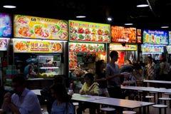 Colporteur Centre de Singapour Photographie stock