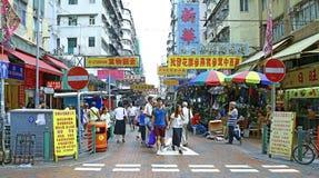Colporteurs au marché en plein air de pei ho, shui PO, Hong Kong de feinte Image stock