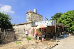 Coltivi il ristorante nel villaggio di zhaojiabao, l'adobe rgb Fotografia Stock Libera da Diritti