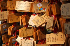 Coltura giapponese Immagini Stock Libere da Diritti