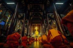 Coltura tailandese Fotografia Stock Libera da Diritti