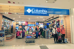 Columbia shop in hong kong Stock Images