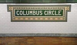 Columbus Circle Subway Station fotos de archivo libres de regalías