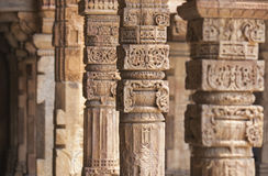 Column arches of Qutb Minar Stock Images