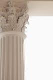 Column capital Royalty Free Stock Photo