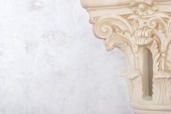 Column Closeup Royalty Free Stock Photo