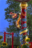 Column with the Dragon. Royalty Free Stock Photos