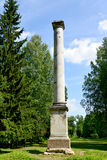 Column of the Eagle in Palace park of Gatchina. Russia Royalty Free Stock Photography