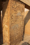 The column with hieroglyphs near the pyramid of Djoser. Egypt. The column with hieroglyphs near the pyramid of Djoser. Egypt Royalty Free Stock Image
