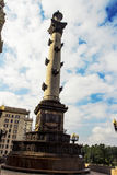 Column. Monument near the entrance to the Moscow State University Stock Photo