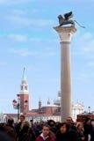 Column of San Marco in Venice Royalty Free Stock Photos