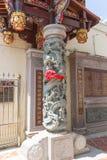 Column Shrine of the Serene Light Royalty Free Stock Images