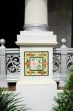 Column tiles detail of Kampung Kling Mosque at Malacca, Malaysia Royalty Free Stock Photos