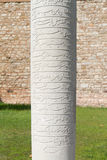 A Column from Topkapi Palace Stock Photography