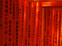 Column of Torii Gate at Fushimi Inari Shrine Royalty Free Stock Photography