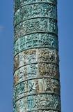 Column Vendome in Paris. Detail of Column Vendome in Paris Stock Images