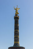 Column of Victory (Siegesäule) in Berlin Royalty Free Stock Image
