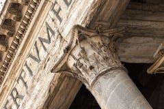 Columna dórica clásica del estilo Imagen de archivo