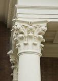 Columna del Corinthian Foto de archivo libre de regalías