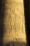 Columna egipcia Fotografía de archivo