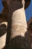 Columna en el templo de Karnak Fotos de archivo libres de regalías