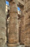 Columnas del templo de Karnak grandes Imagen de archivo libre de regalías