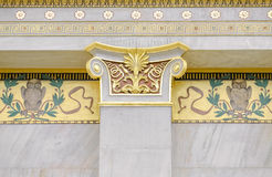 Columns classic Royalty Free Stock Photography