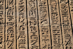 Columns of hieroglyphs Royalty Free Stock Photos