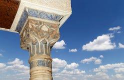Columns in Islamic (Moorish)  style in Alhambra, Granada, Spain Royalty Free Stock Images