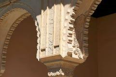 Columns in Islamic (Moorish)  style in Alhambra, Granada, Spain Stock Photo