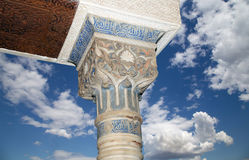 Columns in Islamic (Moorish)  style in Alhambra, Granada, Spain Royalty Free Stock Image