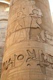 Columns of Karnak Temple Royalty Free Stock Photo