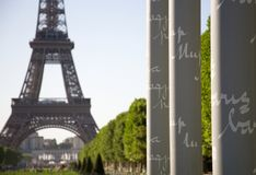 Columns of the Wall of Peace in Paris Royalty Free Stock Photo