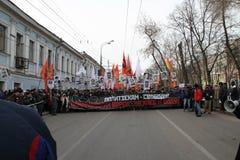 Coluna da oposição com um cartaz contra o roubo nos Olympics e a favor dos presos políticos Foto de Stock Royalty Free