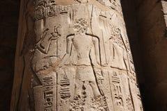 Coluna do templo de Karnak Imagem de Stock