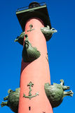 Coluna Rostral Fotos de Stock Royalty Free