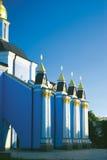 Colunas do St. Michael dourado Imagem de Stock Royalty Free