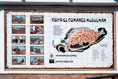 Comares muslim trail sign. Stock Photo