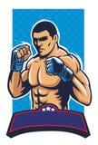 Combatiente del Muttahida Majlis-E-Amal ilustración del vector