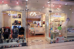 Combi shop in hong kong Stock Images