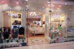 Combi shop in hong kong Stock Images