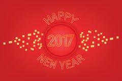 Combinación roja y de oro de la Feliz Año Nuevo moderna imagen de archivo libre de regalías
