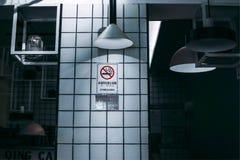 Combinaison de trellis et de lampe images libres de droits