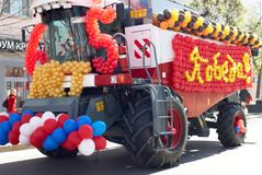 Combine decorated with balloons Royalty Free Stock Photos