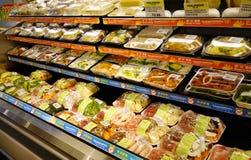 Combos préparés de nourriture Photographie stock